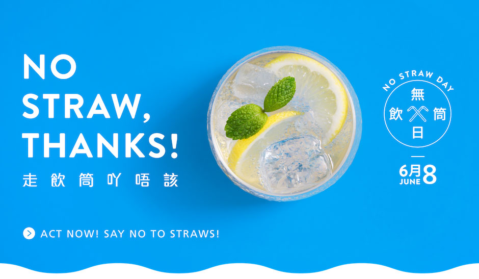 No Straw Day